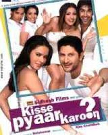 Kisse Pyaar Karoon