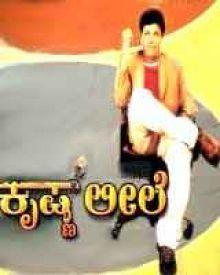 Krishnaleele