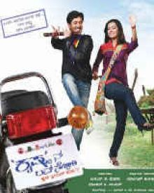Krishnan Love Story