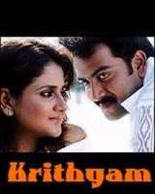 Krithyam