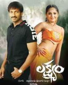 Lakshyam