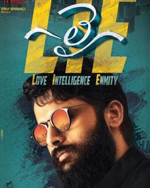 bheeshma telugu movie free download