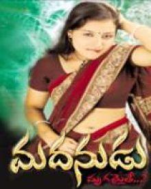 Madhanudu