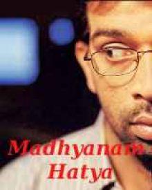 Madhyanam Hatya