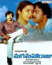 Maga Maharaju 1983