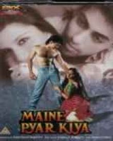 maine pyar kiya hindi moviemaine pyar kiya bollywood