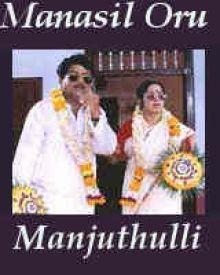 Manassil Oru Manjuthulli