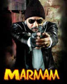 Marmam