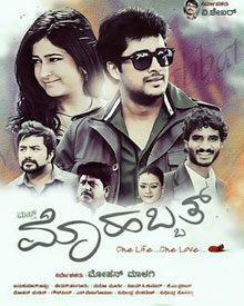 S P Balasubramaniam Filmography | S P Balasubramaniam Movies
