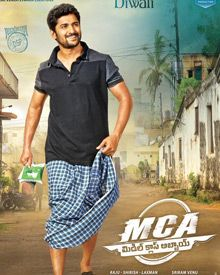 MCA - Middle Class Abbai