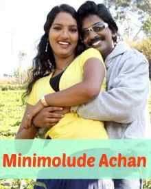 Minimolude Achan