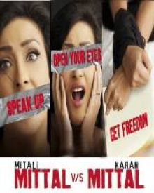 Mittal Vs Mittal