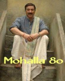 Mohalla 80