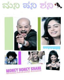 Money Honey Shani
