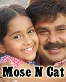 Mose N Cat