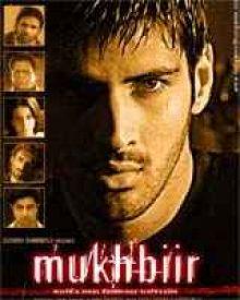 Mukhbiir