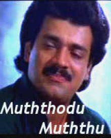 Muththodu Muththu