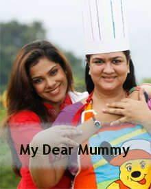 My Dear Mummy