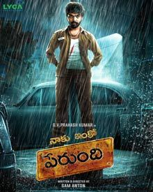 G V Prakash Kumar (G V Prakash) Upcoming Movies (2019, 2020