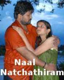 Naal Natchathiram