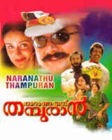 Naranathu Thamburan