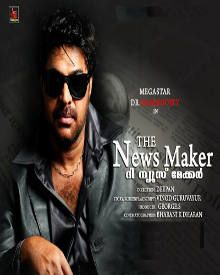 The News Maker