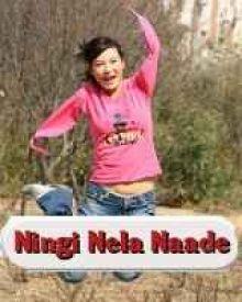 Ningi Nela Naade