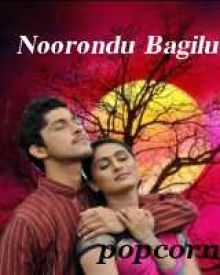 Noorondu Bagilu