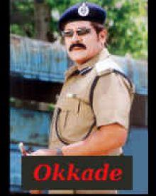 Okkade