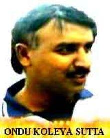 Ondu Koleya Sutta