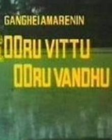 Ooru Vittu ooru Vanthu