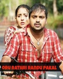 Oru Rathri Randu Pakal