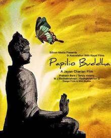 Papilio Buddha