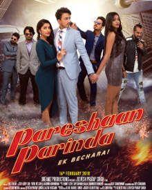 Blind Dating Movie 2018 Hindi Full