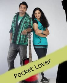 Pocket Lover