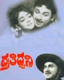 Pratidwani