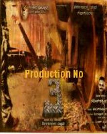 Production No 3