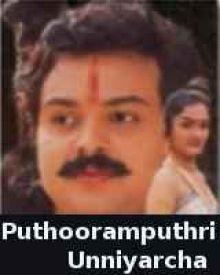 Puthooramputhri Unniyarcha