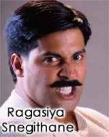 Ragasiya Snegithane