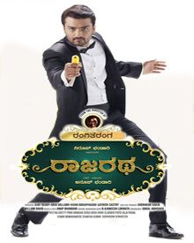 Rajaratha kannada Movie Online Watch