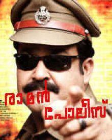 Raman Police