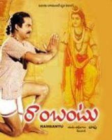Rambhantu