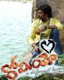 Romeo 2009