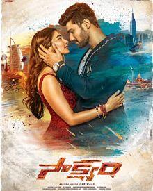 telugu movies 2018 hd 720p free download
