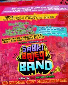 Sabki Bajegi Band