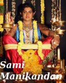 Sami Manikandan