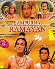 Sampoorna Ramayana