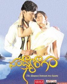 Sandhya Ragam