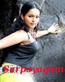 Sarpayagam