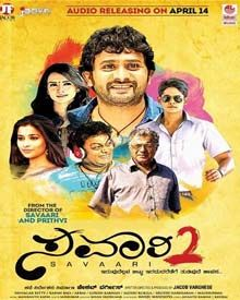 savari kannada songs download